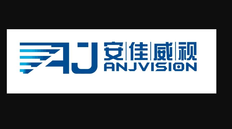 Anjoy Vision Software firmware tools download