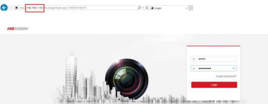 How to Set Wi-Fi Function for HIKVISION Wi-Fi Camera
