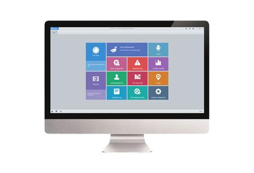 Uniview Software Firmware Download